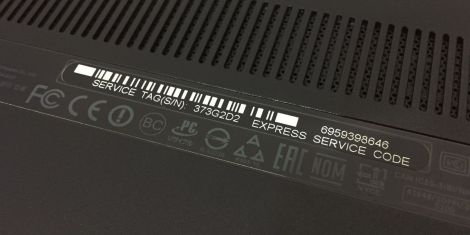 How to get a PC Serial Number via CommandLine.